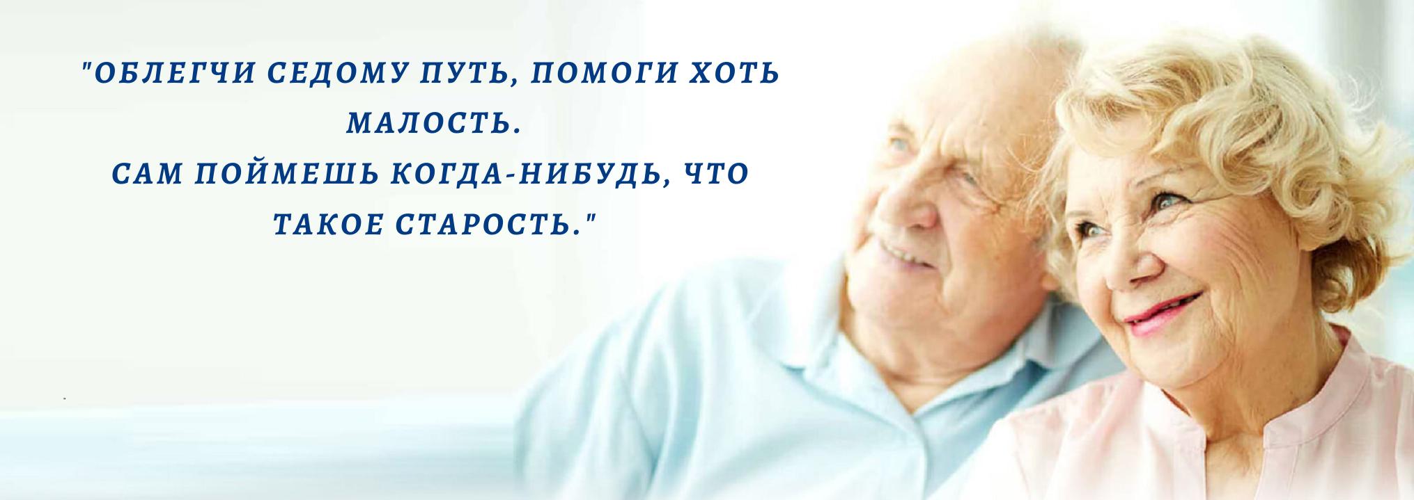 old_parents